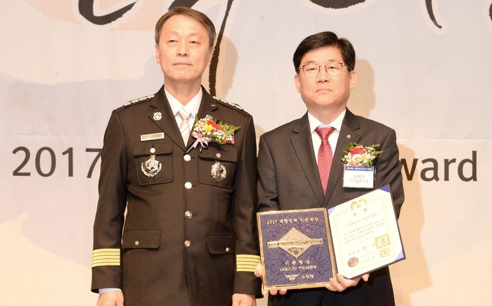 올레드 TV 생산 LG전자 구미A3공장 '대한민국 안전대상' 대통령상 영예