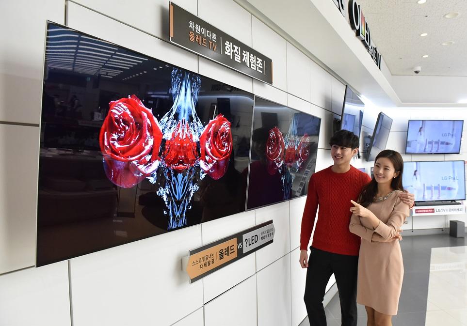 'LG 올레드 TV', 할인 행사