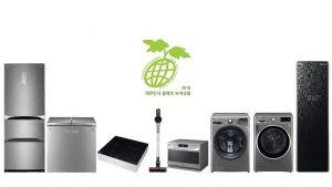 '올해의 녹색상품' 最多 LG 생활가전 친환경 경쟁력 인정받았다