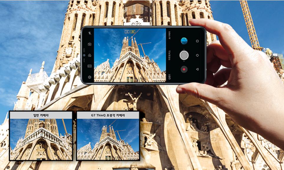 [스마트폰의 달인] LG G7 <sup>ThinQ</sup> ⑤ 카메라 편