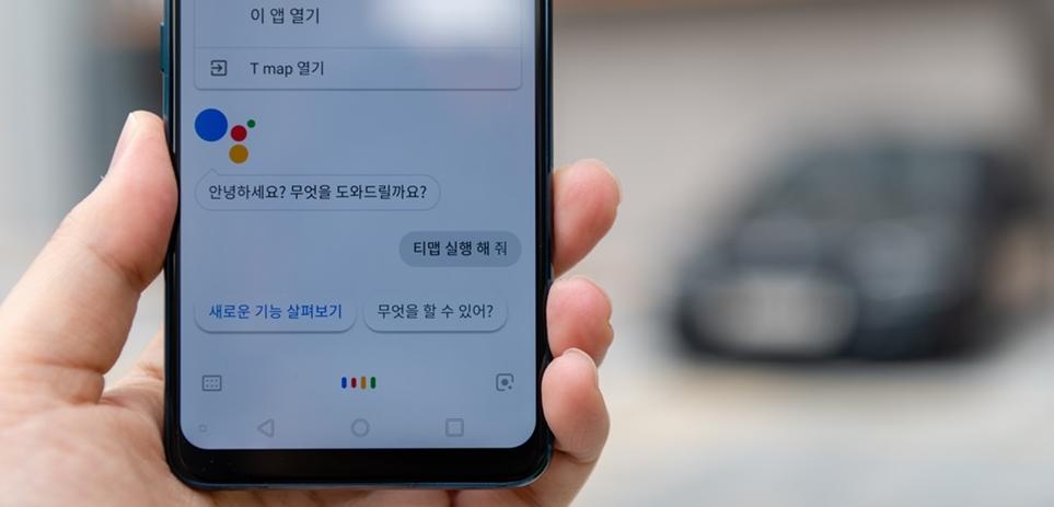 [LG G7 <sup>ThinQ</sup>] 스마트폰에 담긴 인공지능 기술 파헤치기