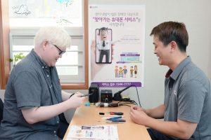 거동 불편한 장애인 대상 '찾아가는 휴대폰 서비스' 시작