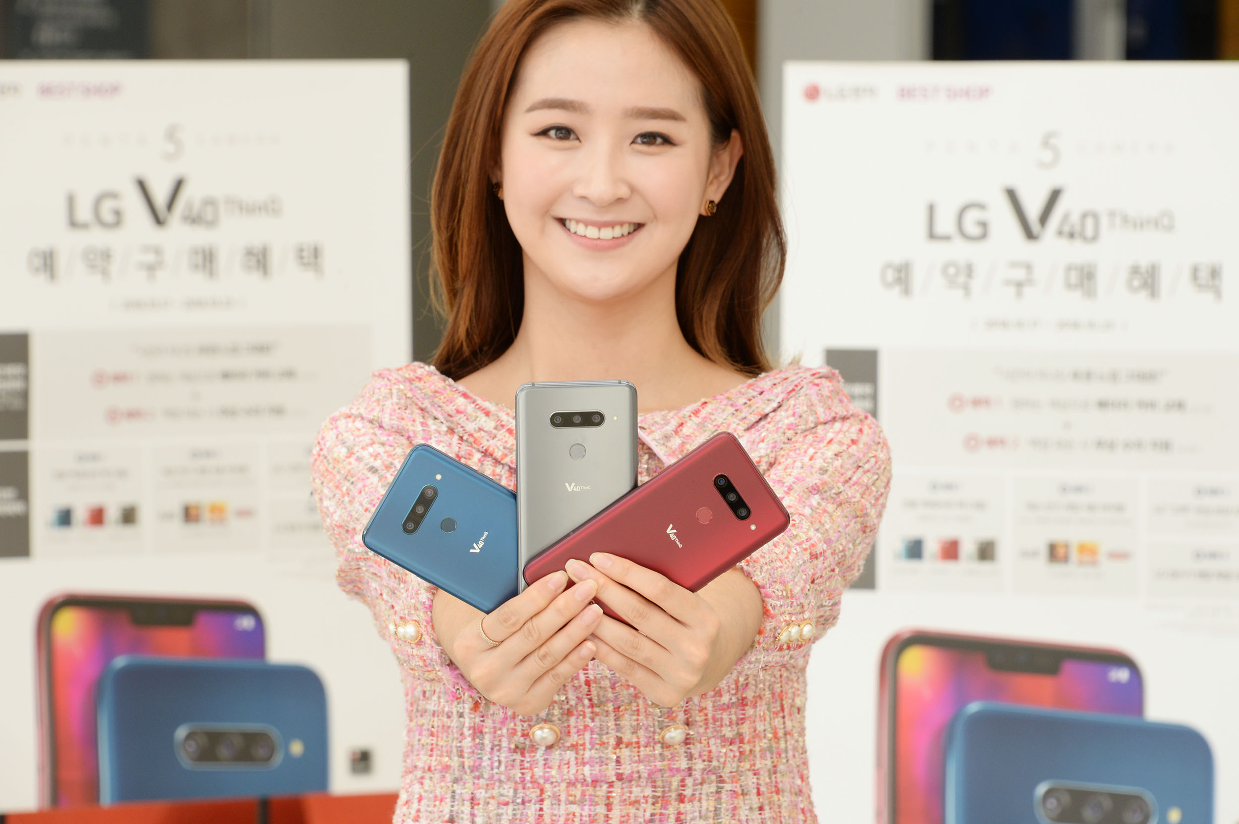 LG V40 <sup>ThinQ</sup>, 예약 판매 실속 혜택 늘렸다