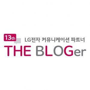 LG전자 커뮤니케이션 파트너 '더 블로거' 13기 발표