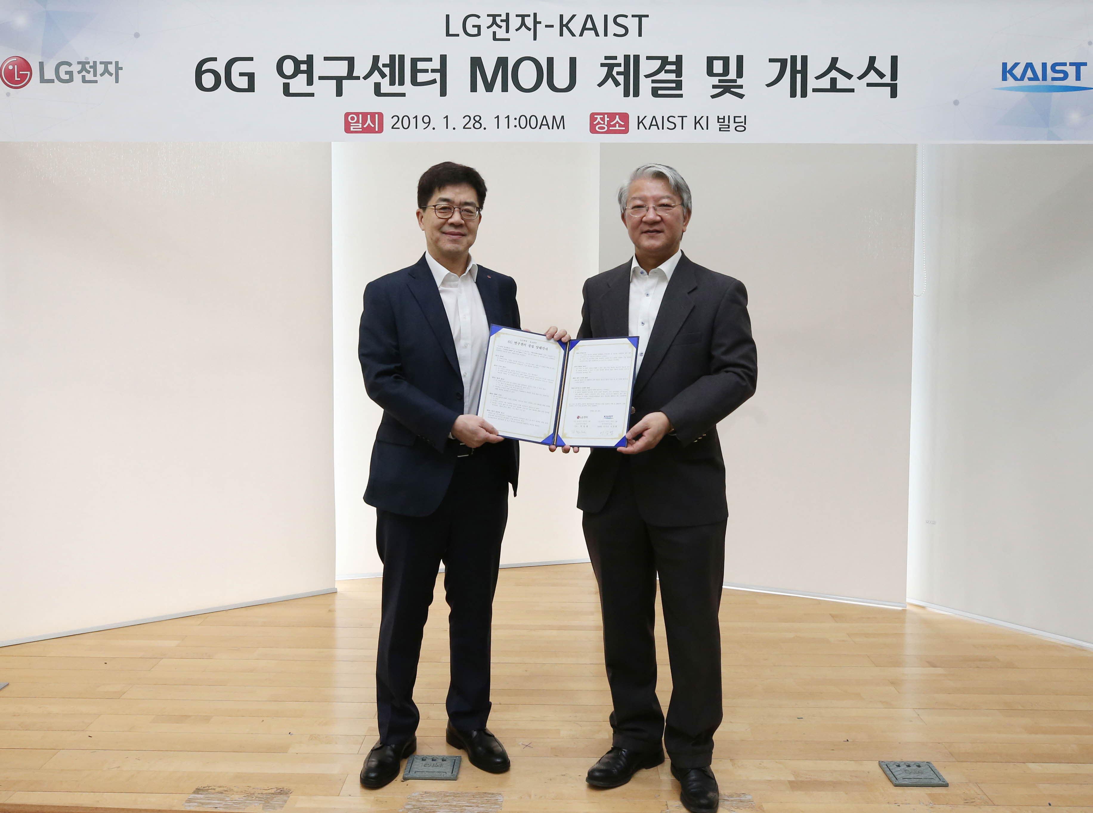 """KAIST에 '6G 연구센터' 설립 """"차세대 이동통신 기술 집중 연구"""""""