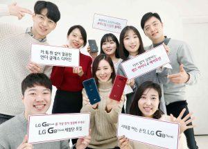 LG G8 <sup>ThinQ</sup>의 넘치는 매력, 미리 경험해보세요