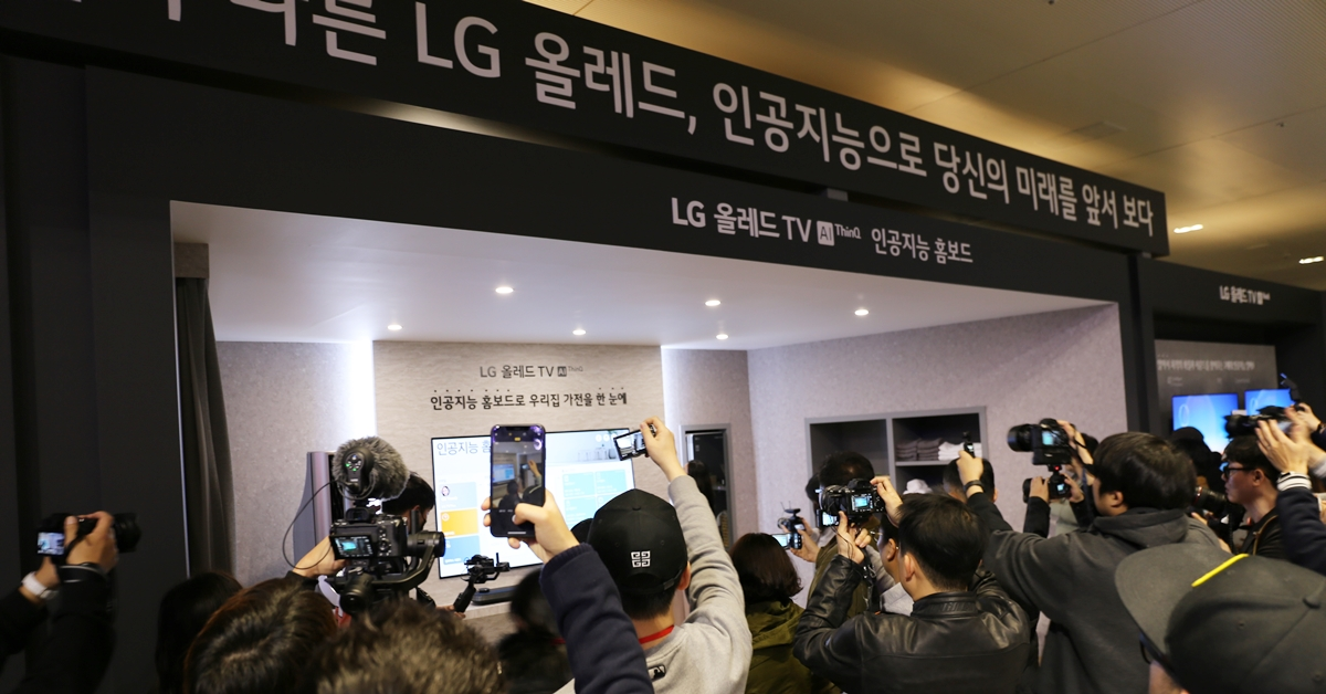 TV의 새로운 패러다임을 보여준 '2019 LG TV 신제품 미디어 데이'