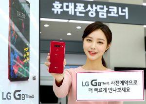 LG G8 <sup>ThinQ</sup>, 15일부터 예약판매 돌입