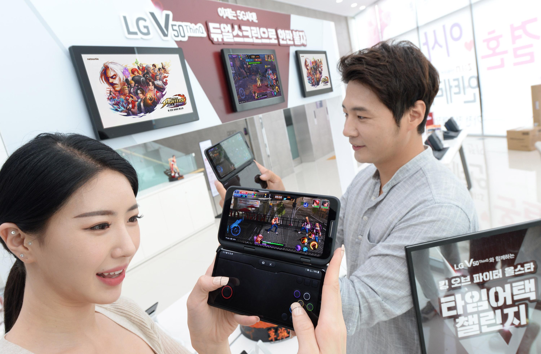 'LG V50 ThinQ 5G 게임 페스티벌' 개최