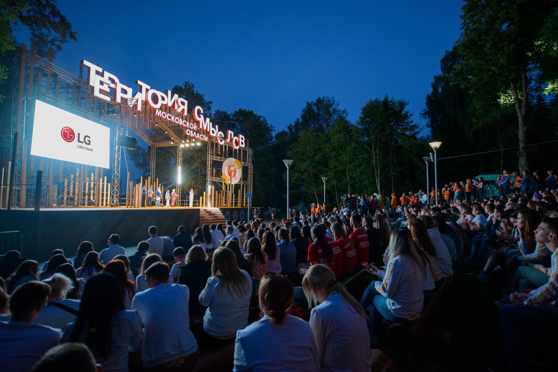 러시아 최대 청년포럼 '테라 샤인치아(Terra Scientia) 2019' 참가