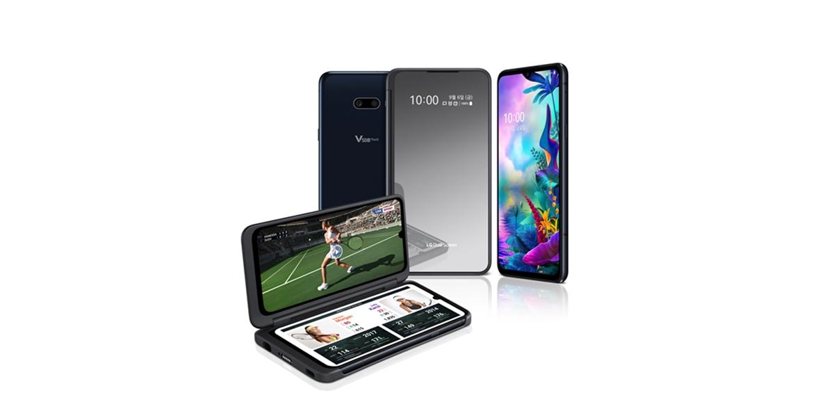 하반기 전략 스마트폰 LG V50S ThinQ 공개