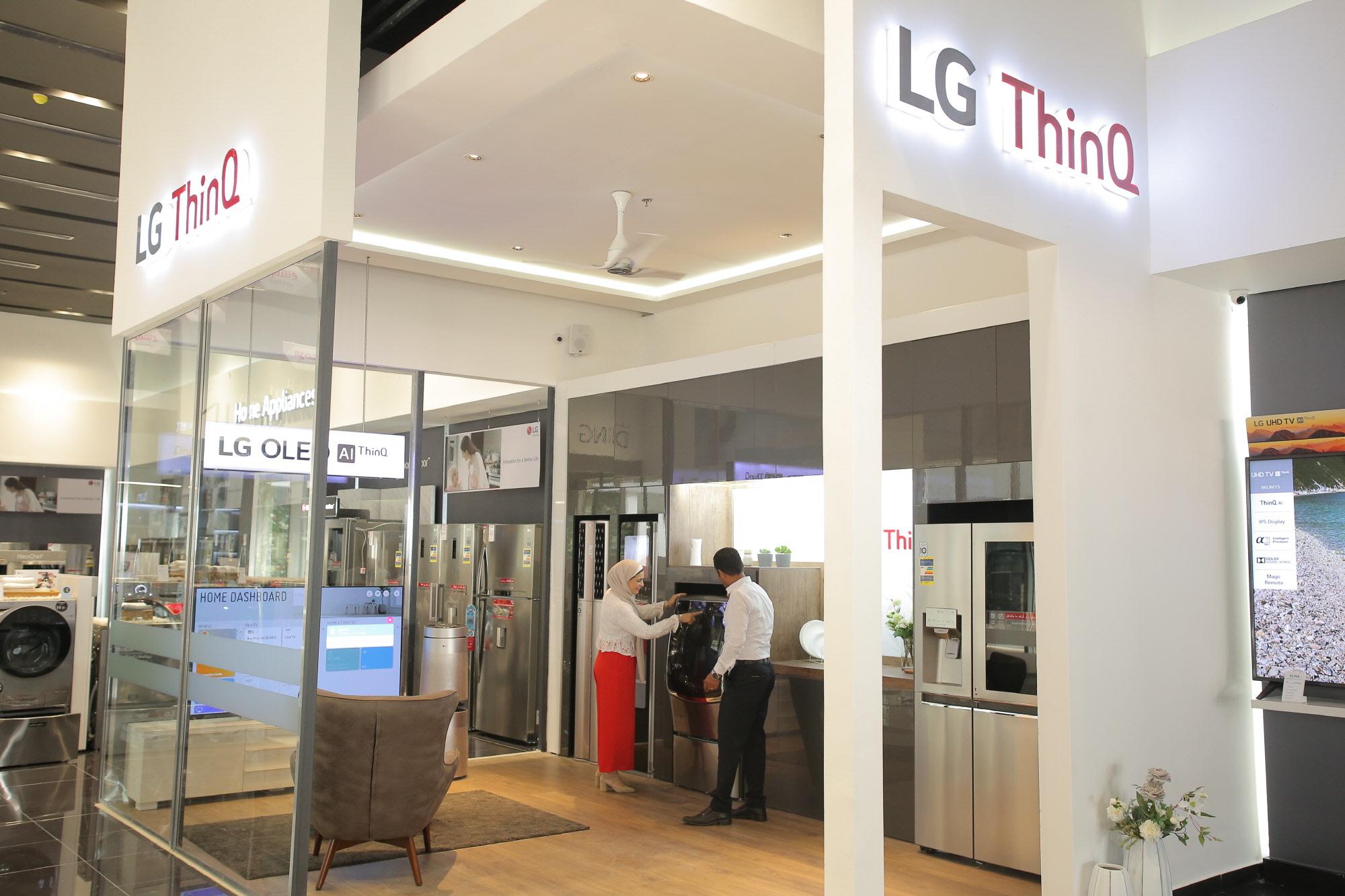 성장 잠재력 큰 중동∙아프리카에 인공지능 'LG ThinQ' 알린다
