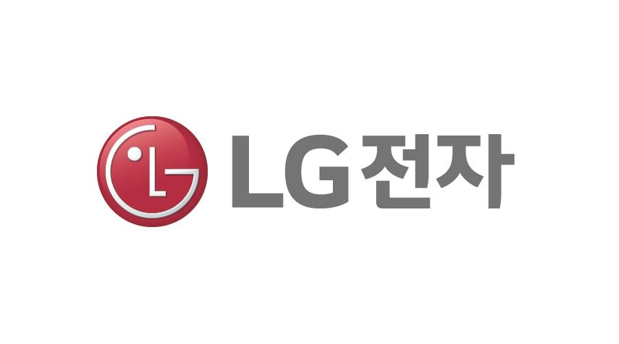 공정거래위원회에 '삼성전자의 표시광고법 위반행위' 신고