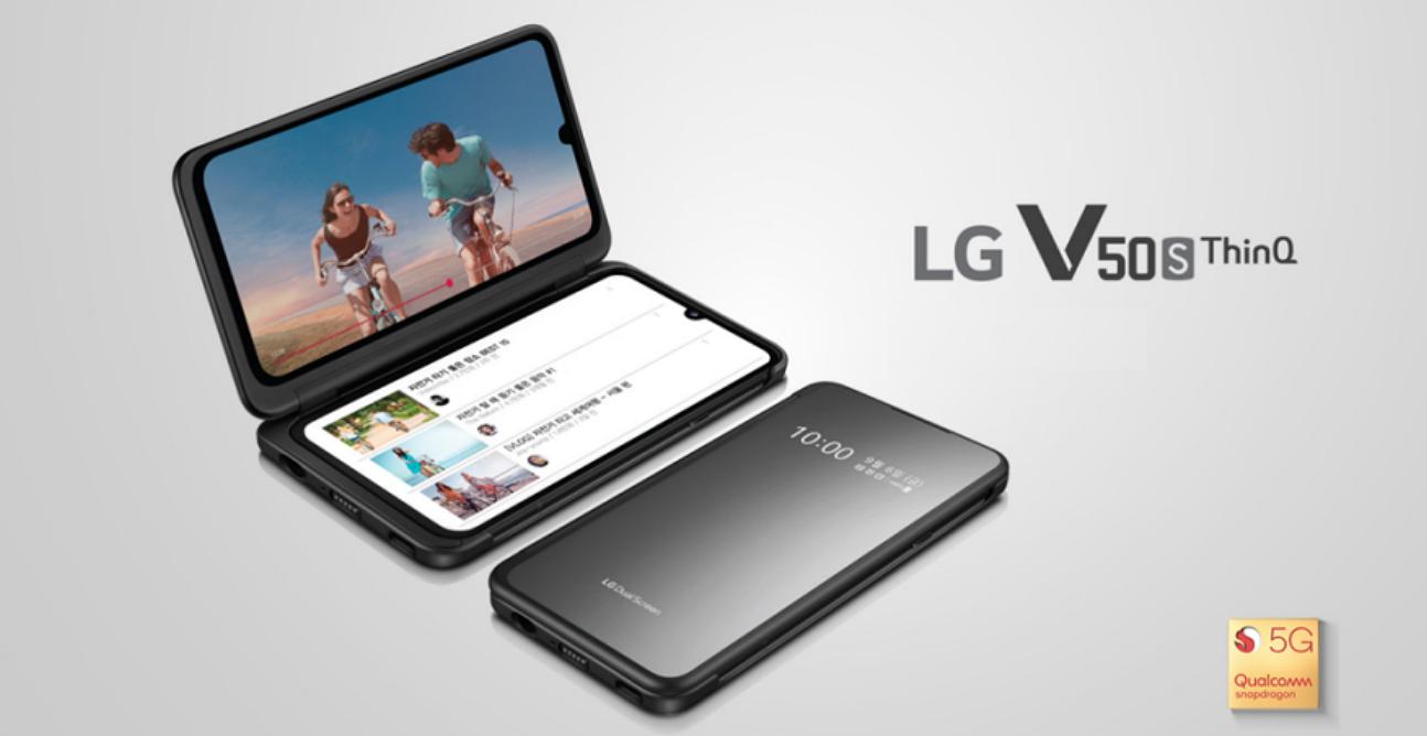 [내 귀에 심쿵 #3] LG V50S ThinQ 광고 음악 (feat. V시리즈)
