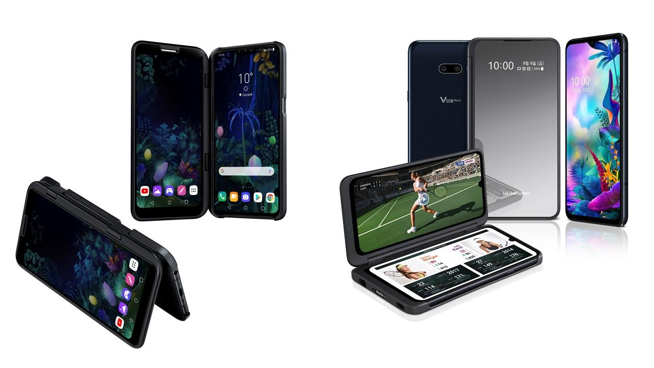 LG V50 ThinQ 소프트웨어 업데이트, LG 듀얼 스크린 더 편리하게 쓴다