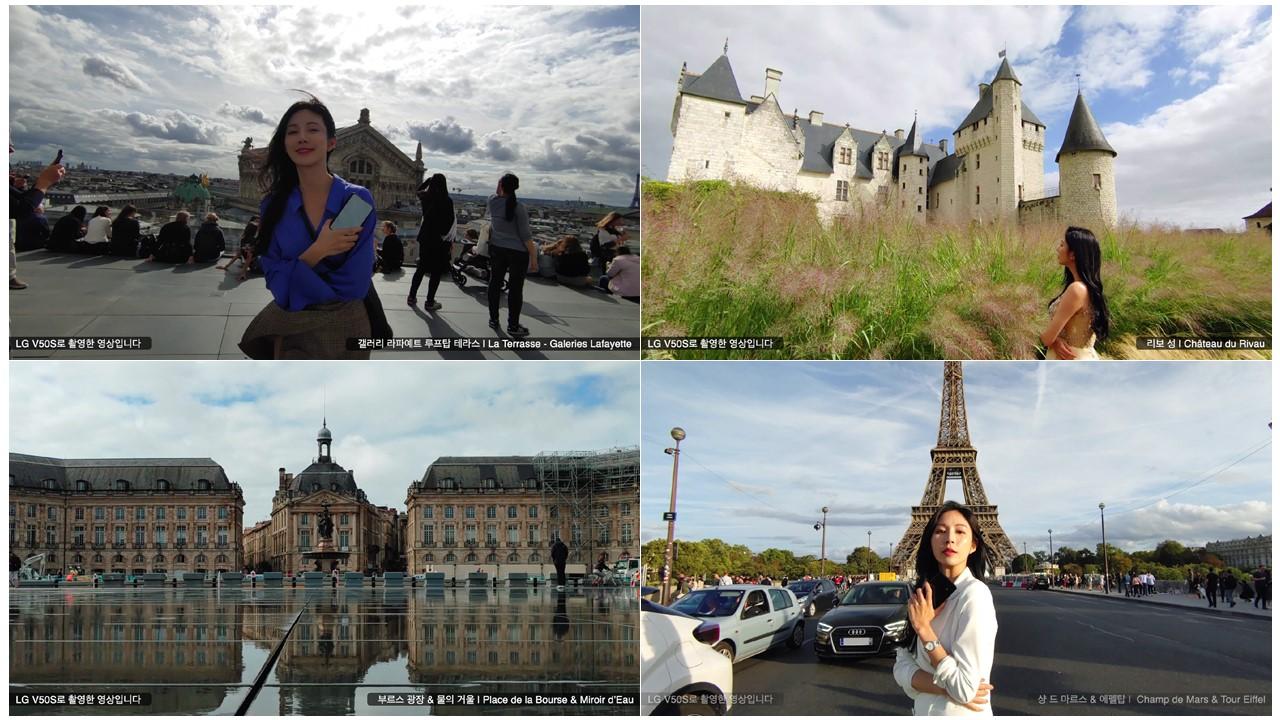 LG V50S ThinQ 프랑스 여행 동영상 인기…3주간 조회수 180만 돌파