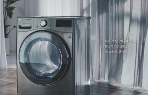 LG 트롬 건조기 비장의 핵심 기술 공개