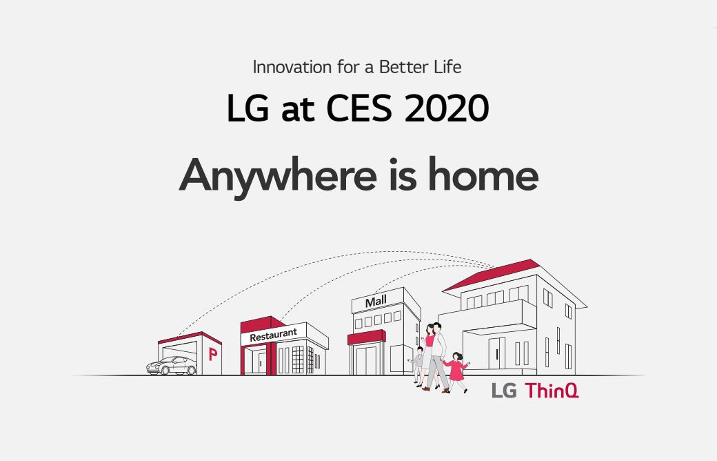 'CES 2020' 현장을 생생하게 만나세요!