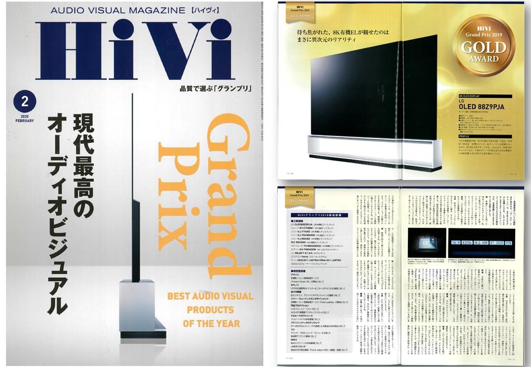 日 전문가들도 인정한 '리얼 8K' LG 올레드 TV 일본 TV 시장 공략 '청신호'