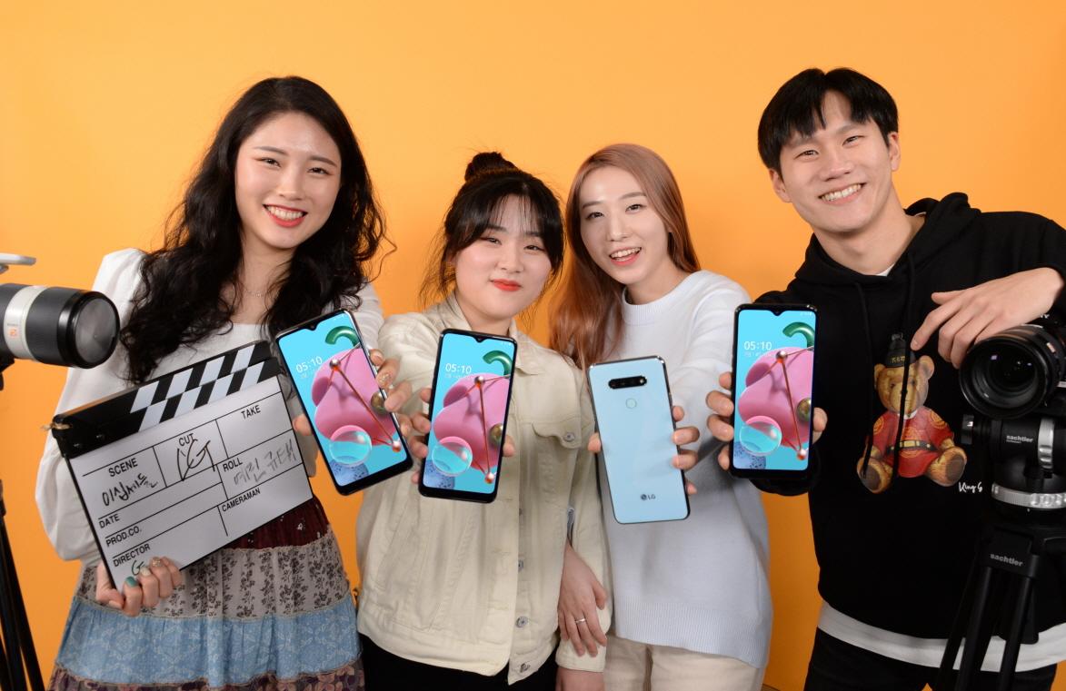 LG스마트폰, 유튜브 채널 통한 온라인 마케팅 나선다