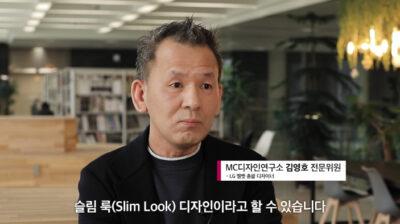 LG 벨벳 디자이너 인터뷰 영상 공개