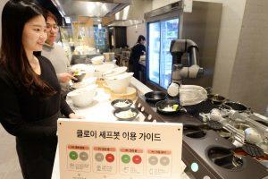 CJ푸드빌 빕스 매장에 'LG 클로이 셰프봇' 추가 도입