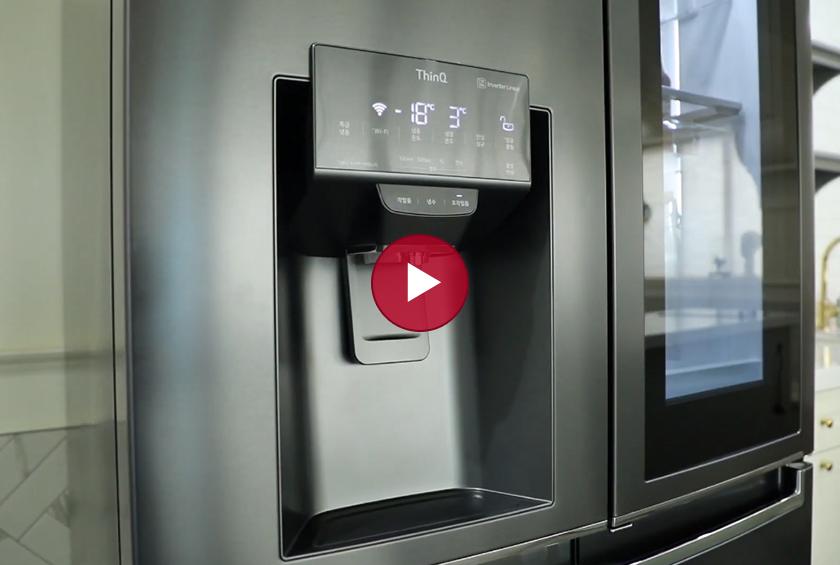 LG DIOS 얼음정수기 냉장고 – 말만 하면 냉장고 문이 열린다고?