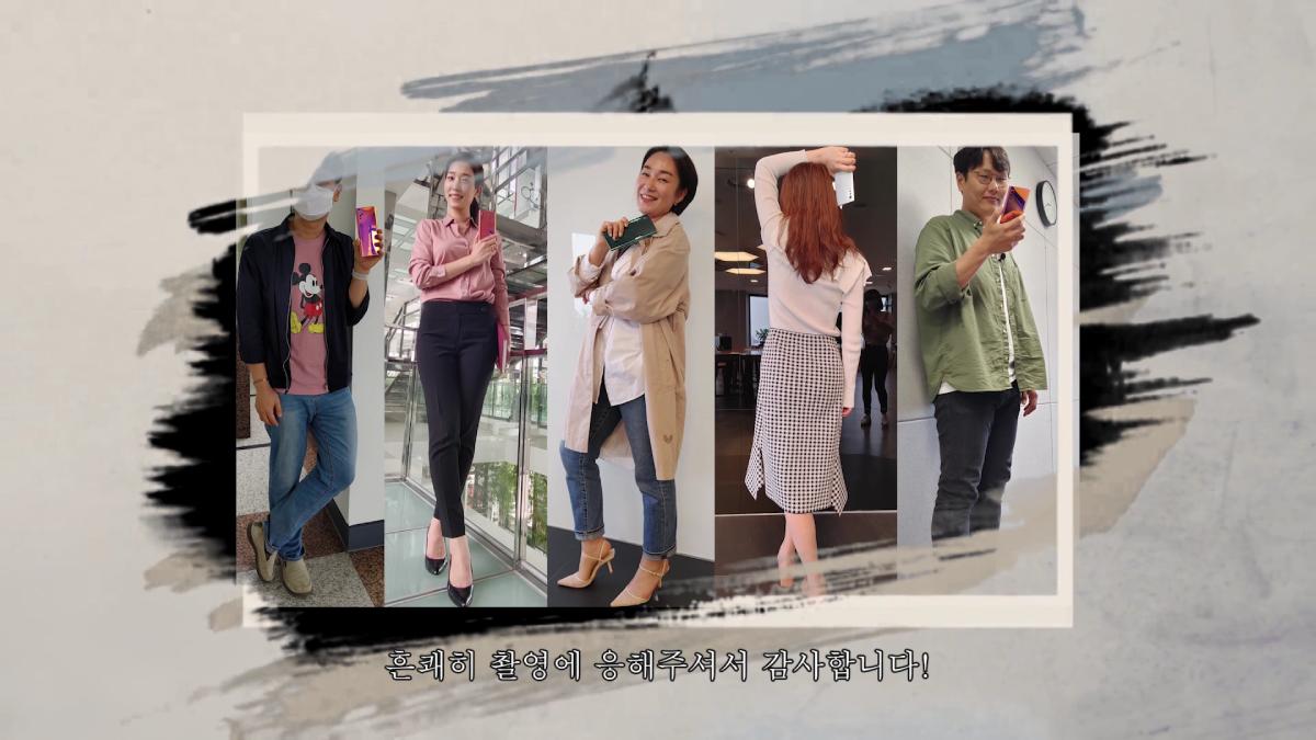 LG벨벳 X 신입사원 #2 막무가내 밀착 인터뷰