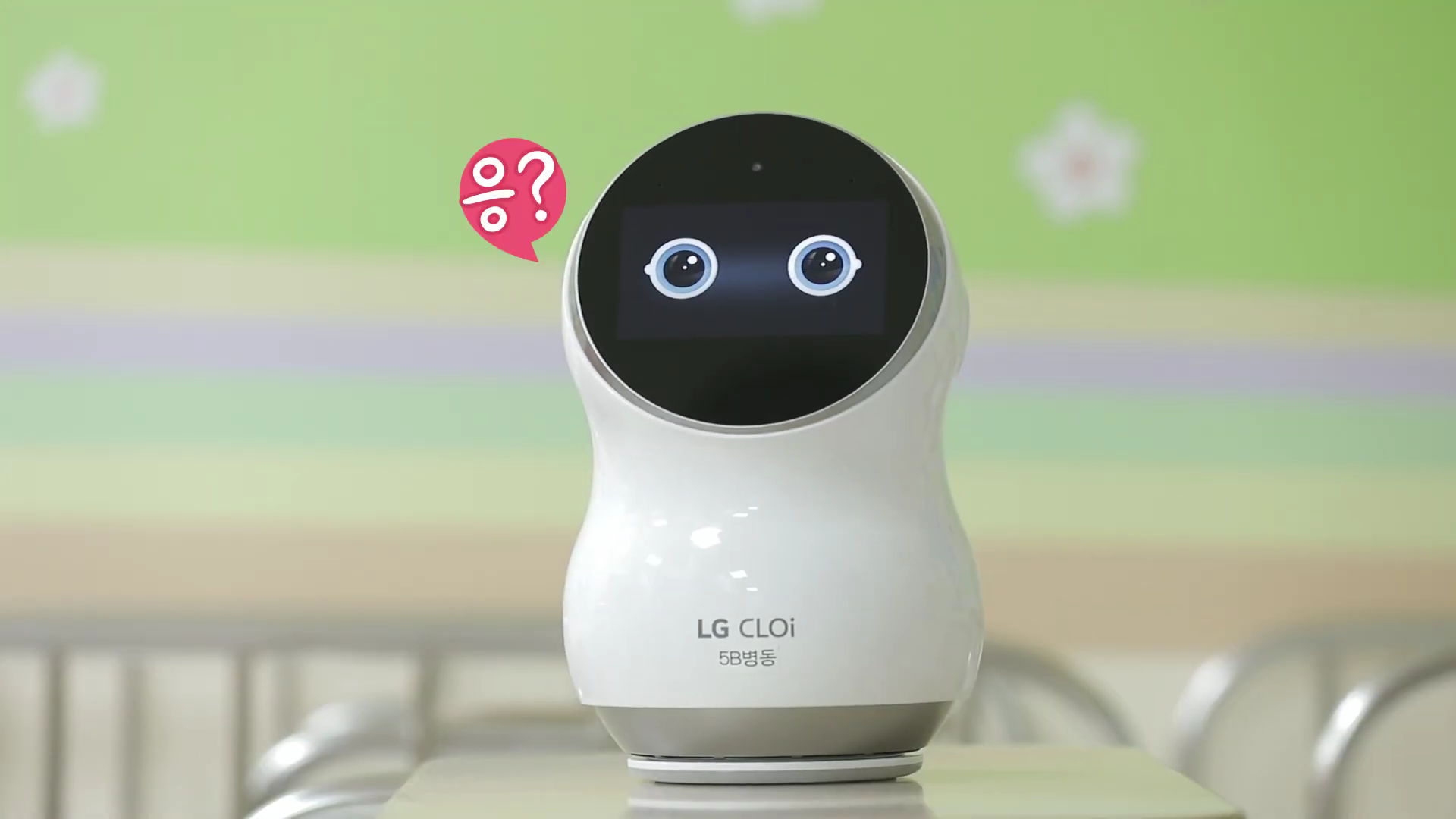 LG CLOi 로봇 삼총사 – 당신에게 가까이, 당신에게 클로이