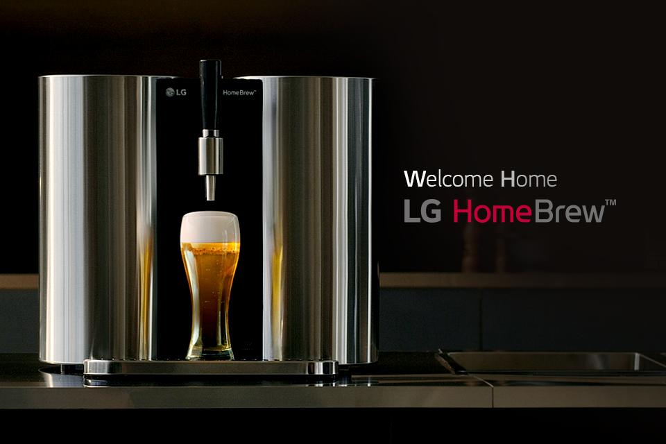 갓 만든 맥주 첫 잔의 감동을 그대로! LG 홈브루