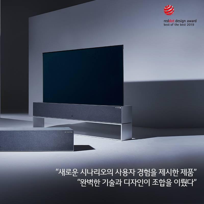 레드닷 디자인 어워드 2019 수상작