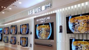 LG 올레드 AI ThinQ – 진화한 인공지능을 만나다!