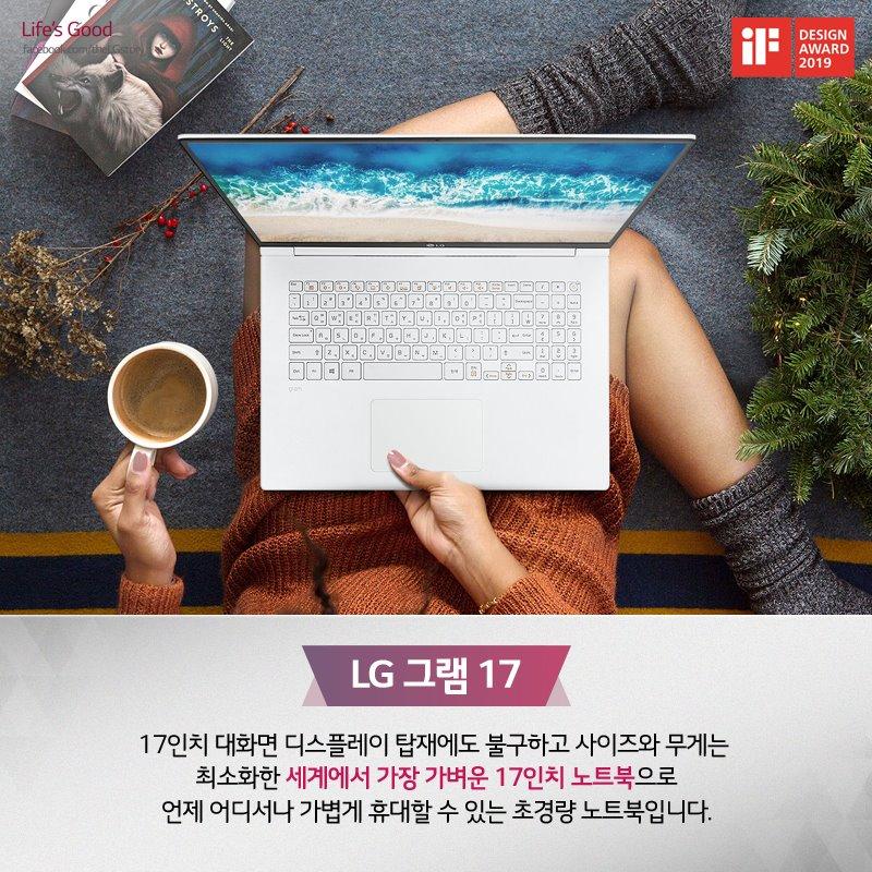iF 디자인 어워드 2019 수상작