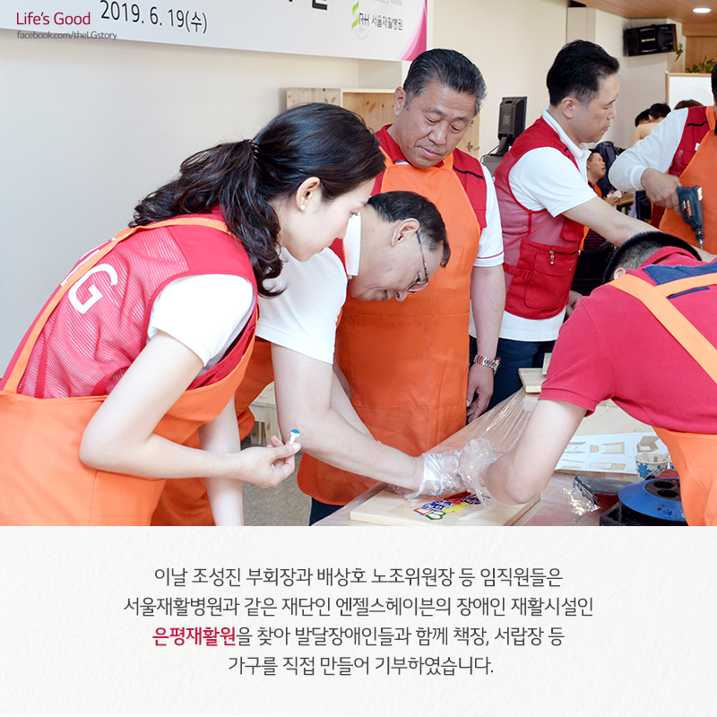 [CEO 현장을 뛴다] 서울재활병원에 공기청정기 기부