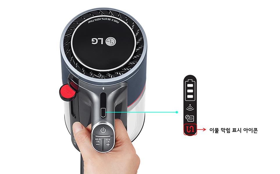 A9S 이물 막힘 표시 아이콘