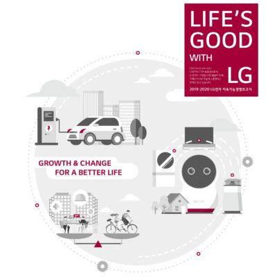 LG전자, 2019-2020 지속가능경영보고서 발행