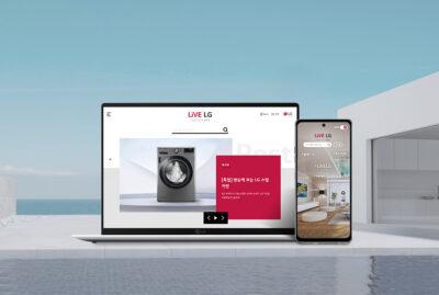 '더 나은 삶'을 위한 미디어 플랫폼 'LiVE LG'를 소개합니다