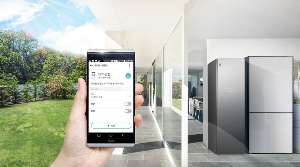 [AI랑 산다 #3] 행복을 찾아주는 파랑새, 인공지능 플랫폼 'LG ThinQ'