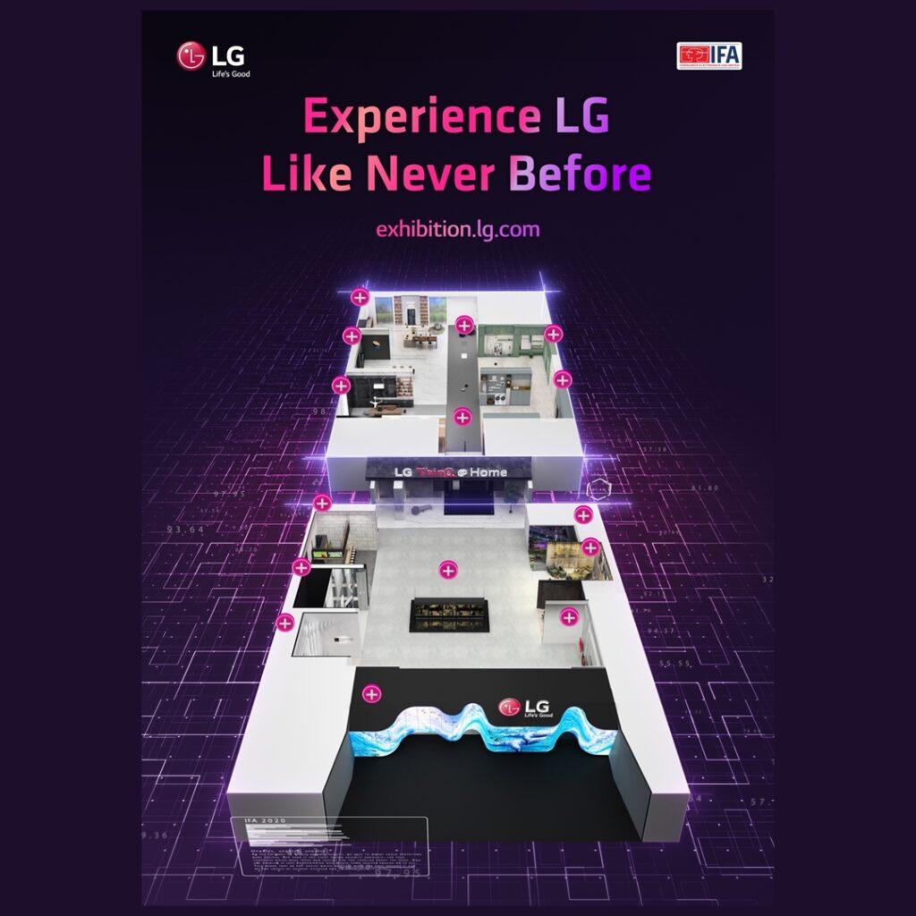 LG전자 IFA 3D 가상전시관 이미지