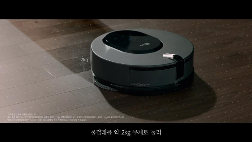 'LG 코드제로 M9 씽큐' 광고 10일 만에 1,000만뷰