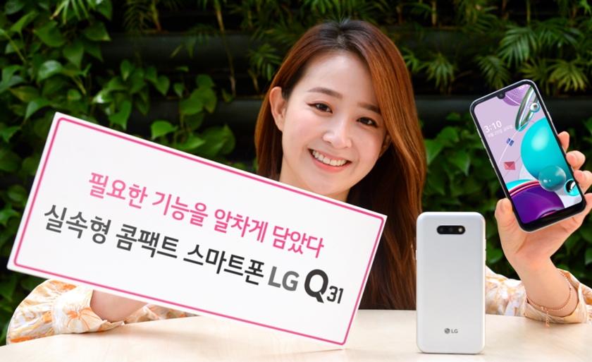LG전자가 25일 이동통신 3사, 자급제 채널을 통해 실속형 콤팩트 스마트폰 'LG Q31'을 출시한다. 모델이 'LG Q31'을 소개하는 모습.