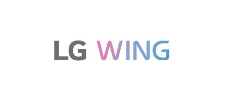 LG전자 전략 스마트폰 'LG 윙' 브랜드 로고 이미지, 체험단 모집 홈페이지 캡쳐화면