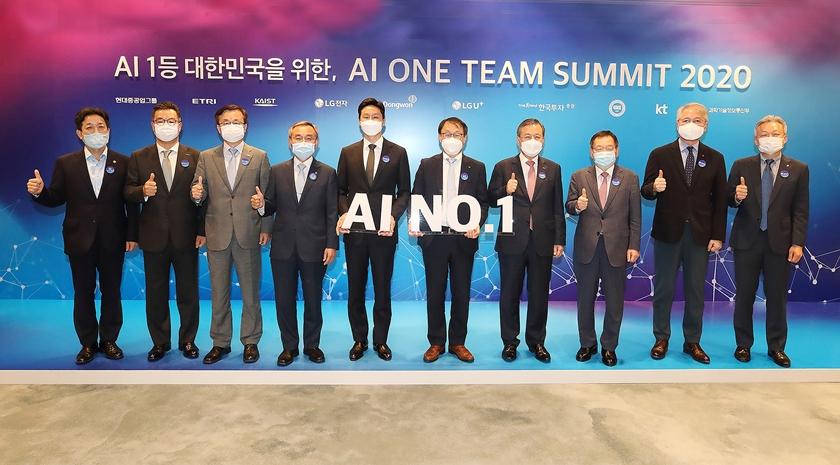 'AI 원팀 서밋 2020' 참가