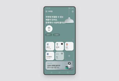 안심·편리·재미 강화한 'LG 씽큐' 앱 새 버전 런칭
