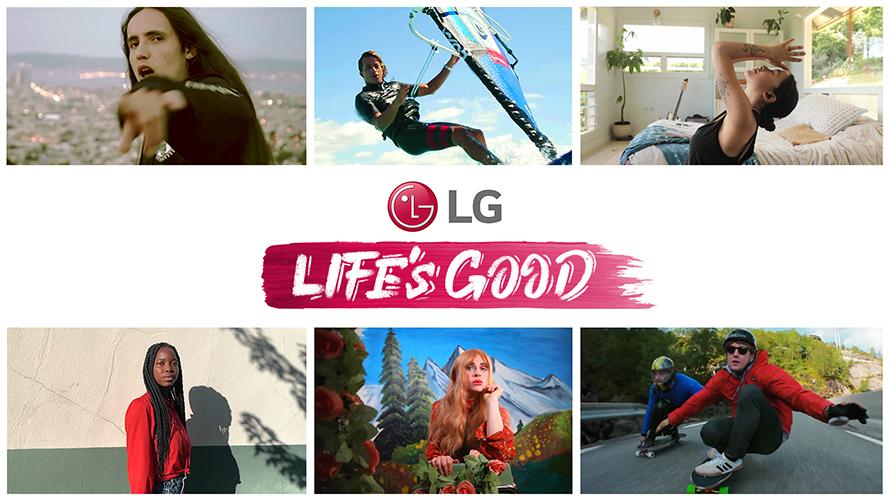 Life's Good 브랜드 캠페인
