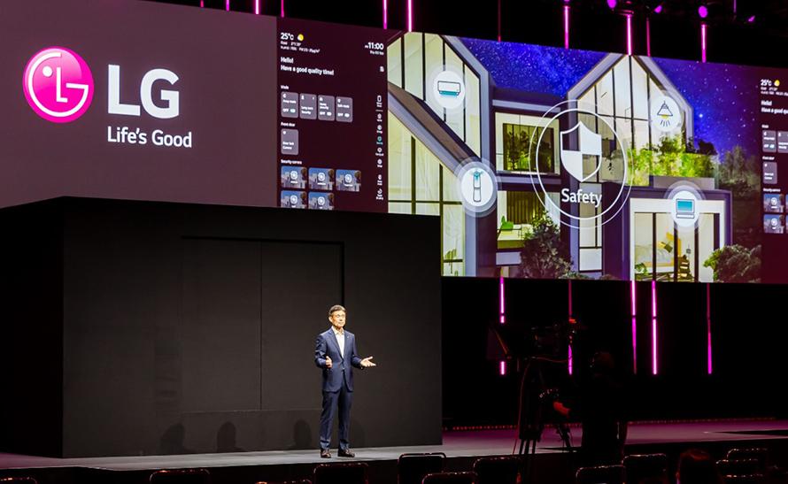 전 세계에 온라인 생중계한 IFA 2020 LG전자 프레스 컨퍼런스