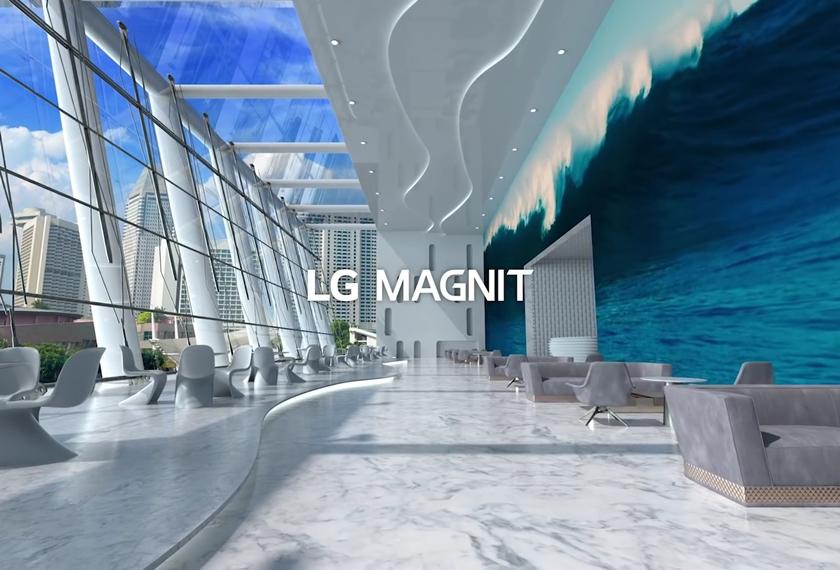 [디자인 견문록] 마이크로 LED 기술과 만난 사이니지 디자인 'LG MAGNIT'