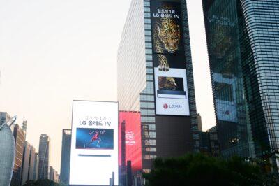 테헤란로 한복판에 자리한 LG 올레드 TV 초대형 옥외 광고