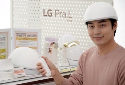 탈모 치료용 의료기기 LG 프라엘 메디헤어 예약 판매