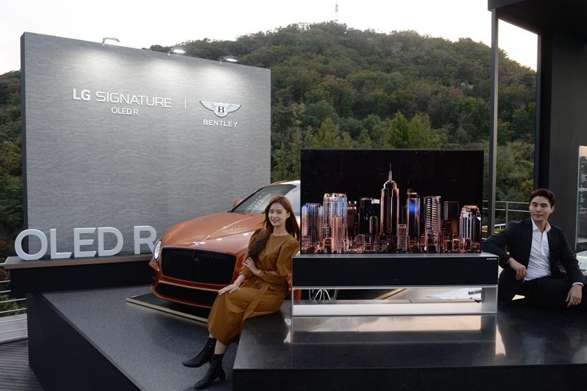 LG 시그니처 올레드 R 세계적 명차 벤틀리와 손잡고 공동 마케팅